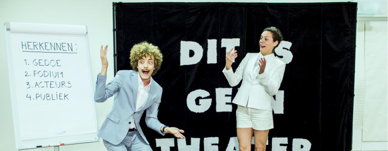 Dit is geen theater door BonteHond — De Krakeling, theater voor de jeugd te Amsterdam